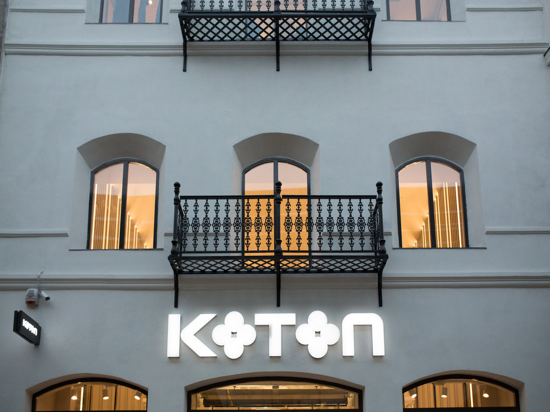 Koton_launch